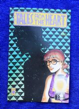 Collectible Original Underground Comix   Tales from the Heart # 6.  #494